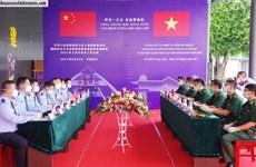 Provincias de Vietnam y China cooperan en el control fronterizo