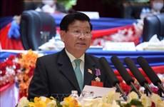 Periódico laosiano resalta la relación especial entre Laos y Vietnam