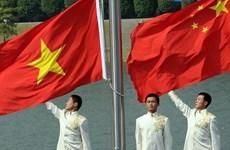 Efectúan conferencia virtual sobre nexos entre los partidos comunistas de Vietnam y China