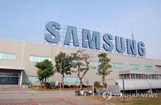 Empresas sudcoreanas con millonarios donativos a fondo de vacunas de Vietnam