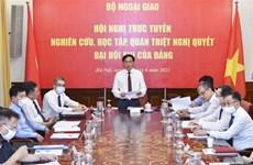 Implementación de la Resolución partidista, tarea clave en Vietnam para 2021