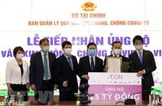 Fondo de vacunas contra el COVID-19 de Vietnam asciende a 338 millones de dólares
