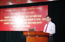 Fomentan implementación de resolución del XIII Congreso del Comité partidista en bloque de órganos centrales