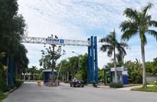 Long An lidera atracción de inversión extranjera en Vietnam en el primer semestre