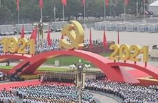PCV felicita al Partido Comunista de China por el centenario de su fundación