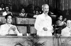 Destacan perspectivas del máximo dirigente pardista de Vietnam sobre socialismo