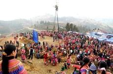 Preservan entidad cultural de etina minórica de Vietnam