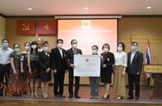 Vietnamitas en Tailandia apoyan Fondo nacional de vacunas contra el COVID-19