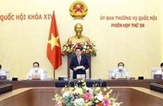 Sesiona reunión 58 del Comité Permanente del Parlamento de Vietnam