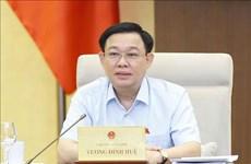 Comité Permanente del Parlamento de Vietnam analiza plan de desarrollo socioeconómico