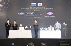 """Tailandia firma primer """"mini-TLC"""" con ciudad central de Japón"""
