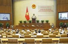 Titular del Parlamento de Vietnam preside conferencia de balance sobre elecciones
