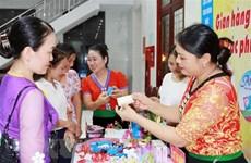 Promueven igualdad de género en sistema de bienestar y seguro social en Vietnam