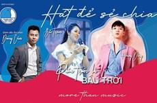 Artistas vietnamitas cantarán en línea para apoyar lucha contra COVID-19