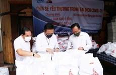 Ciudad Ho Chi Minh convoca donación en ultramar para lucha contra el COVID-19