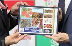 Fukushima emite sellos especiales con imágenes vietnamitas en ocasión de Juegos Olímpicos