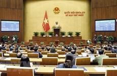Elegirán hoy cargos importantes de la Asamblea Nacional de Vietnam
