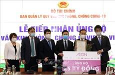 Fondo de Vacunas contra el COVID-19 de Vietnam recibe 355 millones de dólares