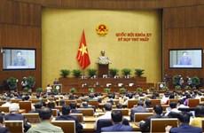Concluye tercera jornada del primer período  de sesiones parlamentarias de Vietnam