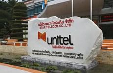 Empresa mixta de Viettel dona tres millones de dólares al Ministerio de Defensa de Laos