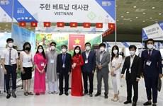 Promocionan productos agrícolas vietnamitas en feria sudcoreana