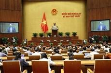 Parlamento vietnamita aprueba estructura organizativa del gobierno en el mandato 2021-2026