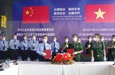 Provincias de Vietnam y China por mejorar gestión fronteriza