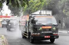 Ciudad Ho Chi Minh intensifica las medidas contra el COVID-19