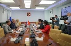 Vietnam pide al Senado ruso promover transferencia de tecnología para producción de vacunas antiCOVID-19