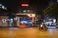 Reporta Hanoi 24 casos nuevos del COVID-19