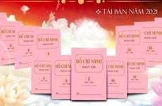 Presentan reedición de obras completas del Presidente Ho Chi Minh