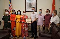 Vietnamitas en Malasia realizan donación al Fondo de Vacunas contra el COVID-19