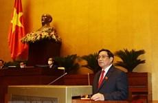 Aprueban designación a dirigencia de Consejo de Seguridad y Defensa de Vietnam