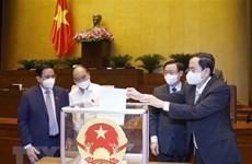 Parlamento vietnamita aprueba designación de jueces del Tribunal Supremo Popular
