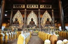 Pagoda Tam Chuc, una joya de la arquitectura vietnamita