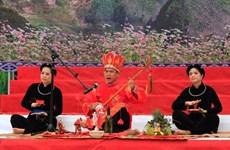 Suspenden Festival Nacional de canto Then e cordófono Tinh en Vietnam