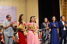 Fondo de la ONU retransmitirá concierto a favor del empoderamiento de la mujer en Vietnam