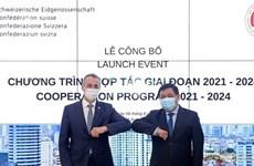 Suiza financia con 80 millones de dólares a Vietnam para mejorar entorno de negocios