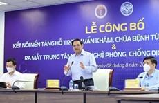Conectan plataforma nacional de control remoto de salud a todas localidades en Vietnam