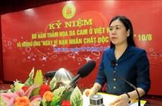 Provincia vietnamita de Thai Binh presta atención a víctimas del Agente Naranja