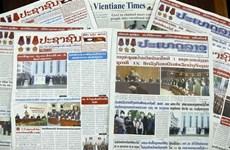 Prensa laosiana califica de éxito la visita del Presidente de Vietnam