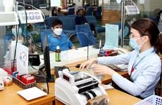 Bancos vietnamitas reducen tasas de interés a empresas afectadas por COVID-19