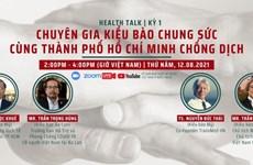 Vietnamitas en ultramar se unen para erradicar COVID-19 en Ciudad Ho Chi Minh