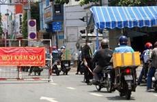 Reforzará Ciudad Ho Chi Minh medidas preventivas de COVID-19 desde el 23 de agosto