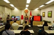 Consulado General de Vietnam en Japón recauda fondo de vacunas contra el COVID-19