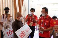 Alienta comunidad vietnamita en Japón a deportistas connacionales en Juegos Paralímpicos de Tokio