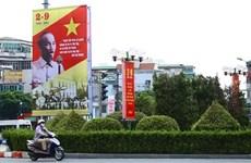 Conmemora Asociación de Amistad con Vietnam en Canadá importantes efemérides nacionales
