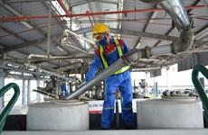 PetroVietnam se prepara para superar los impactos del COVID-19