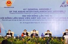 Vietnam participa en la 42 reunión de Asamblea Interparlamentaria de la ASEAN