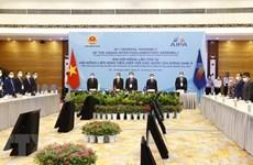 Reafirman participación proactiva de Vietnam en la AIPA 42